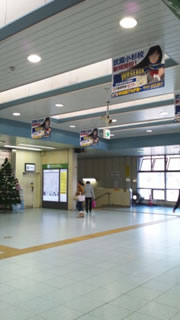 ヤマハルーターセミナーへのアクセス