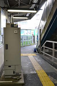 小田急線「読売ランド前」駅 北口改札を出たところ