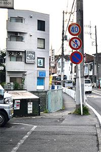 ウチヤマビル